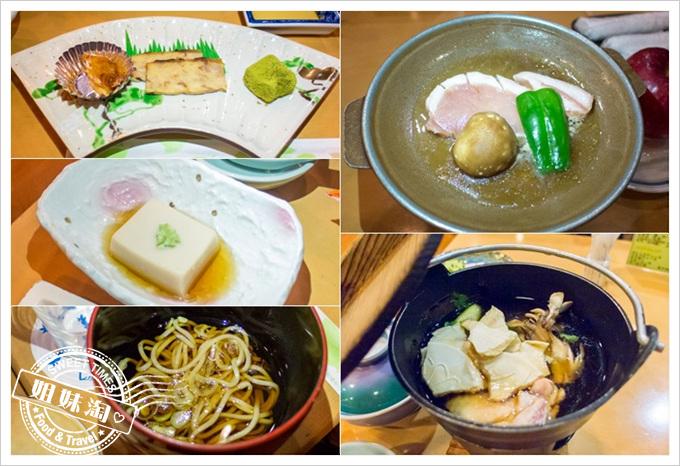 秋田縣十和田湖VIEW飯店晚餐\