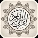 Holy Quran ul Kareem - القرآن الكريم icon