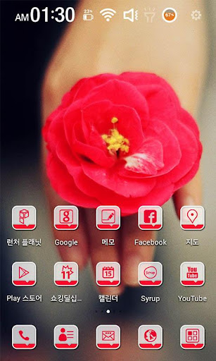 Confession Launcher Theme