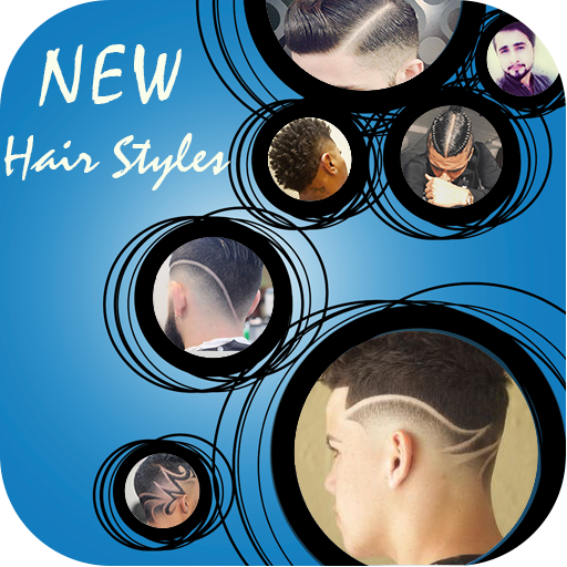 Stylish Boys Hair Styles 2017