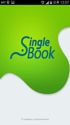 Singlebook-ガールフレンド ボーイフレンド 恋人