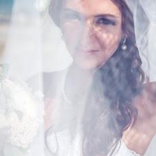 Wedding photographer Konstantin Mischenko (mifoto). Photo of 04.04.2017
