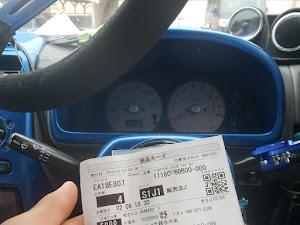 ワゴンR MC11S RR  Limited のカスタム事例画像 ガンダムワゴンRさんの2019年02月15日17:26の投稿