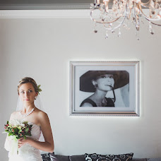 Wedding photographer Ekaterina Chibelyaeva (Chibelek). Photo of 07.06.2015