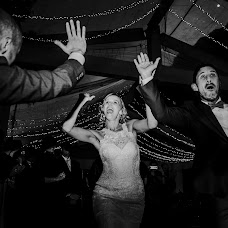 Wedding photographer Danae Soto chang (danaesoch). Photo of 12.10.2018