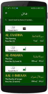 Download Tafheem ul Quran (Maulana Maudoodi R.A) For PC Windows and Mac apk screenshot 4