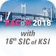 EACoN 2018 with 16th SIC of KSIN Download on Windows