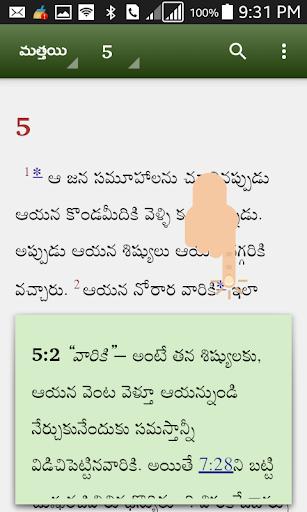 Telugu Bible Commentary Pdf - 0425
