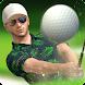 ゴルフキング