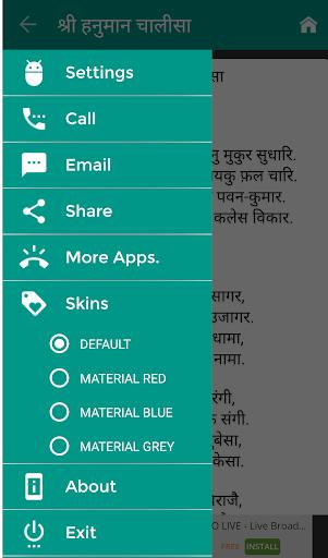 Hanuman Chalisa with Meaning.  screenshots 7