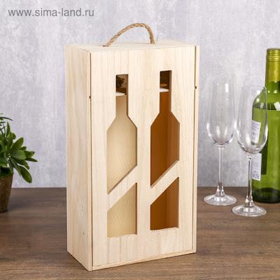 """Шкатулка дерево под роспись под 2 бутылки """"Винные бутылки"""" 35х19,5х10 см"""