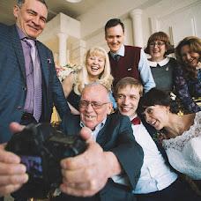 Wedding photographer Dasha Tebenikhina (tebenik). Photo of 18.09.2018