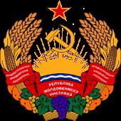 Органы Госвласти Приднестровья