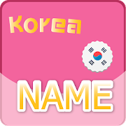 Name Korea
