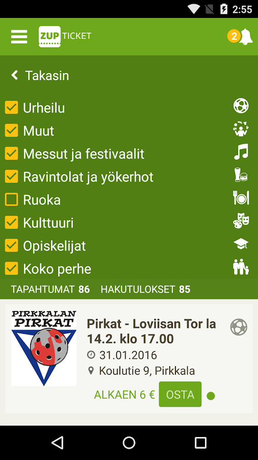 ZUPticket- screenshot
