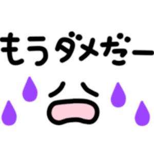 プリウス  のカスタム事例画像 ☆あゆ☆さんの2019年01月17日00:17の投稿