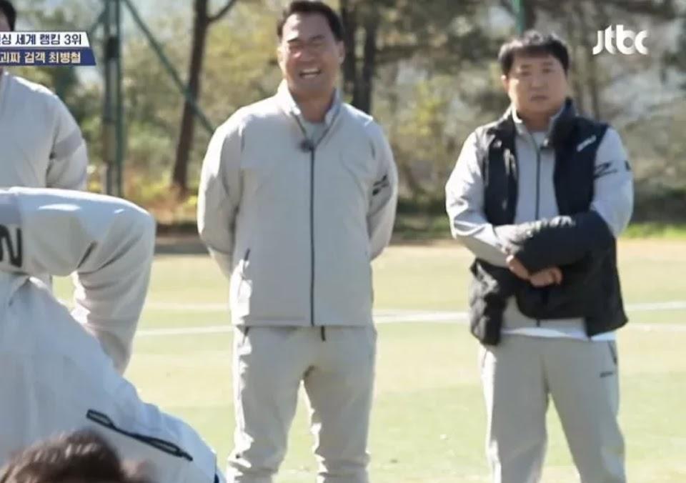 jeong5