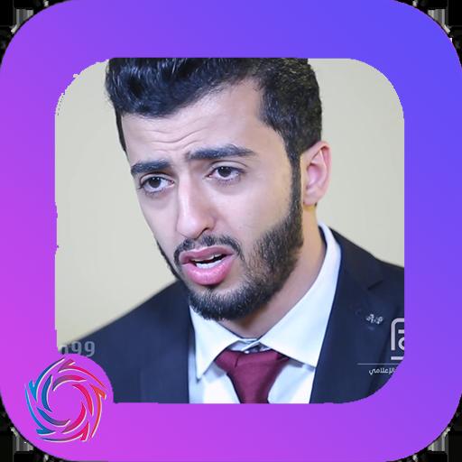 Shilat abdulkarim war. (app)