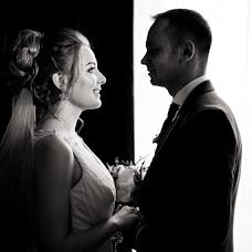 Wedding photographer Yuliya Tyushkevich (artx). Photo of 16.05.2017