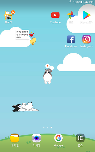 Hellopet - Cute cats, dogs and other unique pets for PC