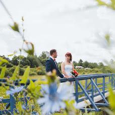 Wedding photographer Fotografy Ponomarevy (Ponomarevi). Photo of 07.09.2015