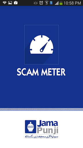 Scam Meter- JamaPunji