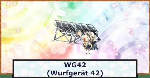 WG42(Wurfgerät 42) アイキャッチ