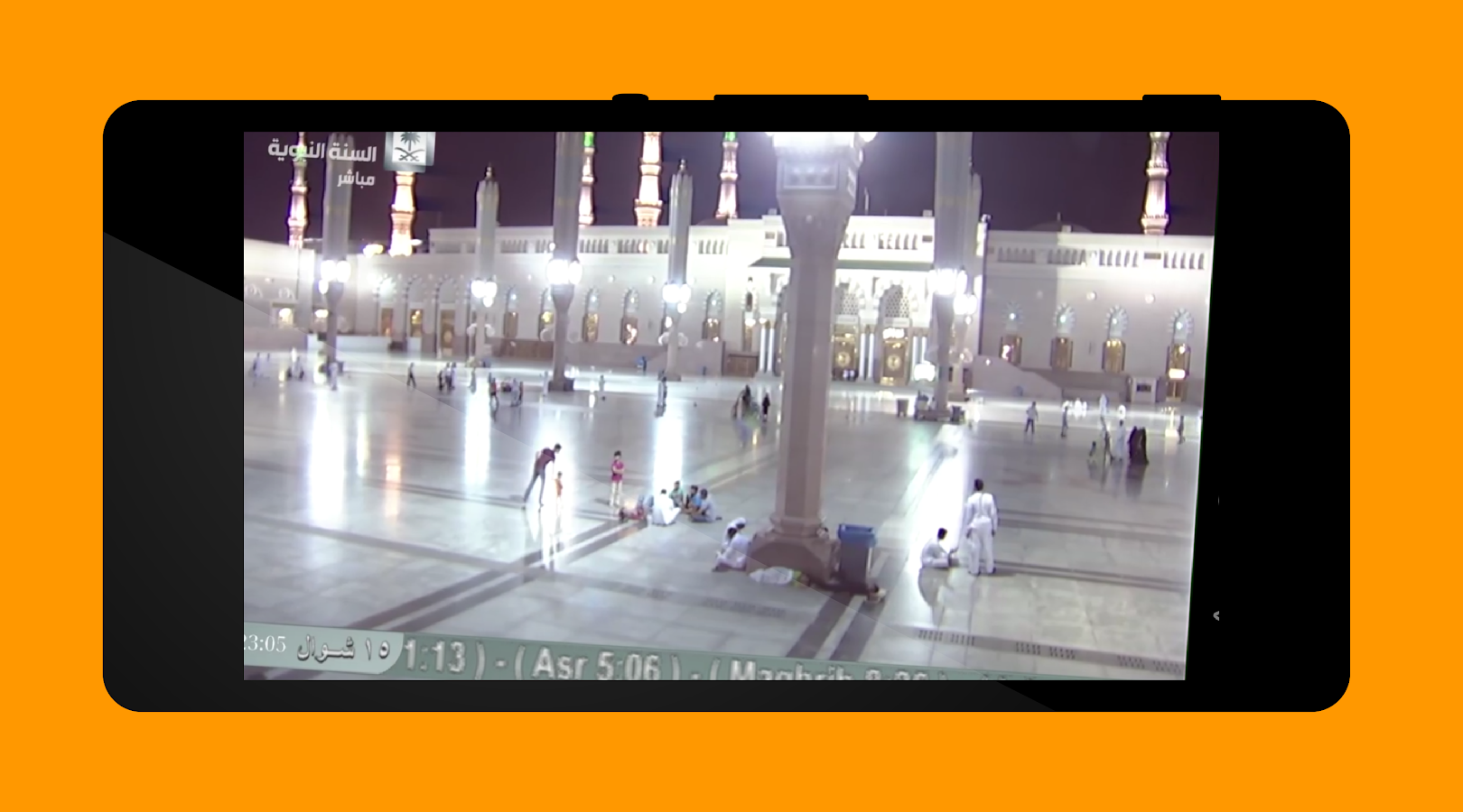 Makkah & Madina Live- screenshot
