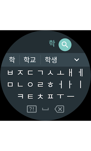 Google Korean Input for PC