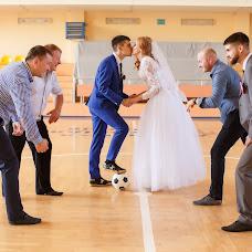 Wedding photographer Inna Shishkalova (Photolug). Photo of 06.10.2018