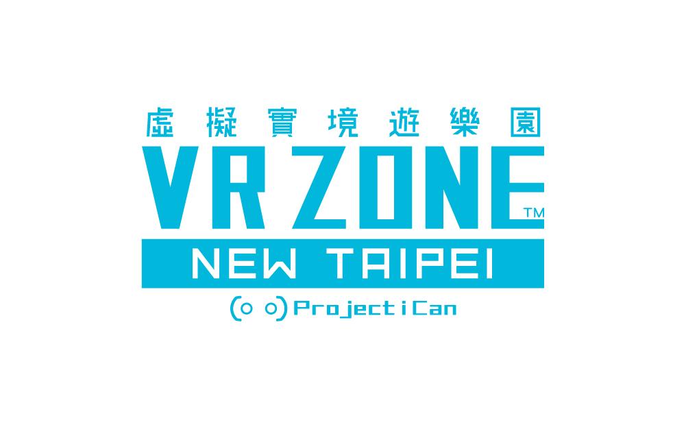 VR ZONE NEW TAIPEI