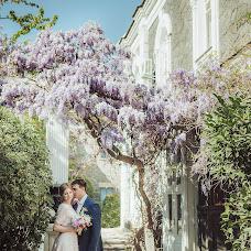 Wedding photographer Aleksandra Kasyanenko (fotoplabe). Photo of 05.07.2018