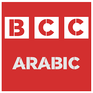 BCC Arabic News