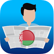 ?️ Belarus News: Newspapers Apps for Free