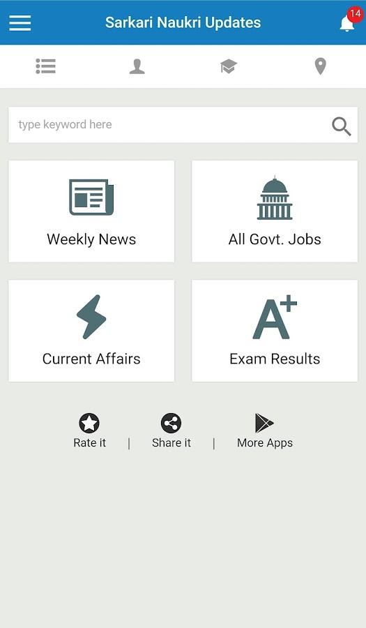 Sarkari Naukri 2014 Latest Naukri Recruitment Jobs