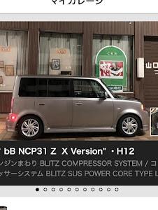 """bB NCP31 Z  X Version"""" ・H12のカスタム事例画像 yyyさんの2019年01月21日15:06の投稿"""