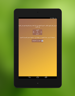 تحميل صور فيديو انستقرام Prank screenshot