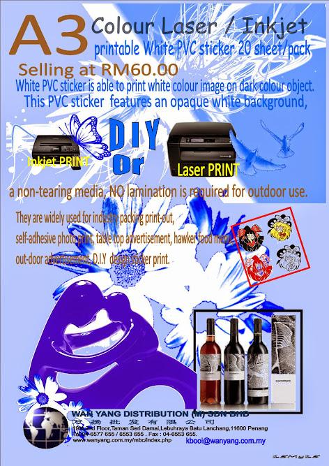 A3 colour LASER / Inkjet printable white PVC sticker 20 sheet/pack