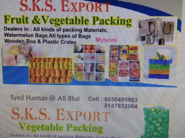 S K s Vegetable And Fruit Packing Industry