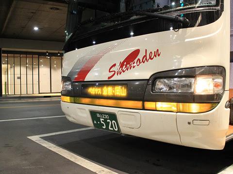 下津井電鉄「ペガサス号」 H520 西鉄天神高速バスターミナルにて その2