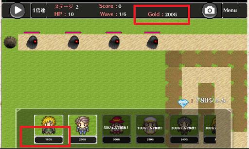 玩模擬App|BraveDefender免費|APP試玩