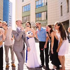 Wedding photographer Mariya Sova (SovaK). Photo of 18.11.2014