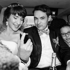 Свадебный фотограф Алена Денисова (alenadenisova). Фотография от 17.01.2019