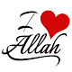 Islamic Stickers APK