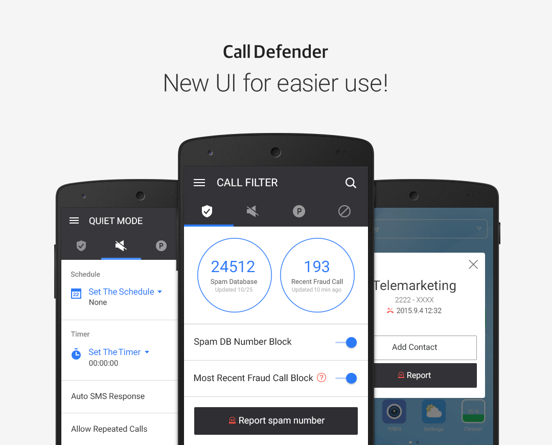 Call Defender- screenshot