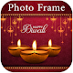 Download Diwali photo frame new For PC Windows and Mac