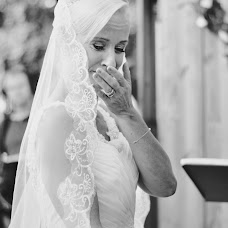 Wedding photographer Marina Iudin (milovelydream). Photo of 18.10.2015