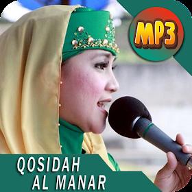 Full Qosidah Al Manar Lengkap