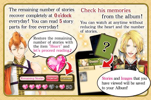 Samurai Blade: Romance Otome Games English 1.0.0 Mod screenshots 5