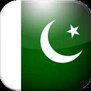 Radio Pakistan ریڈیو